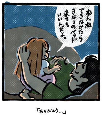 育児マンガ ほしぱぱ