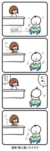 ゆるにんぷ