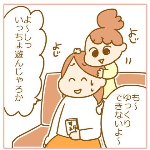 pick up 田仲ぱんださん1