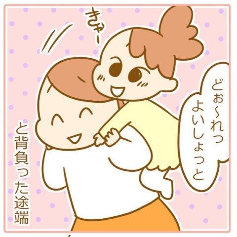 pick up 田仲ぱんださん2