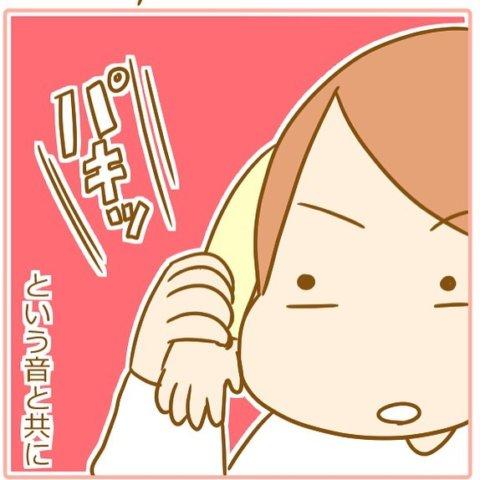 pick up 田仲ぱんださん3