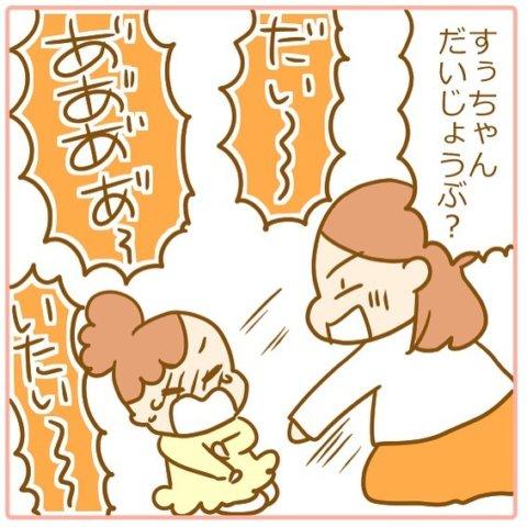 pick up 田仲ぱんださん5