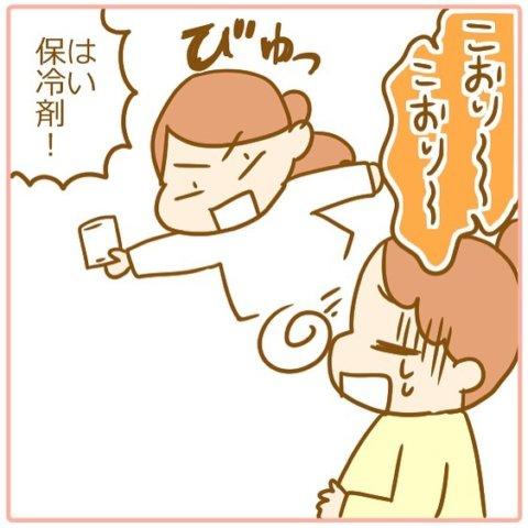 pick up 田仲ぱんださん6