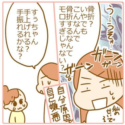 pick up 田仲ぱんださん9