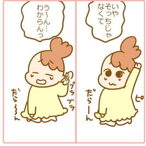 pick up 田仲ぱんださん10