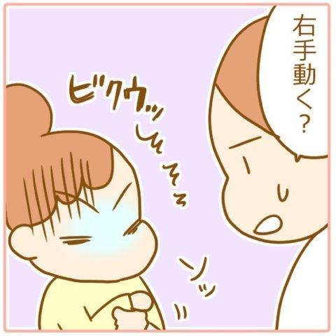 pick up 田仲ぱんださん11