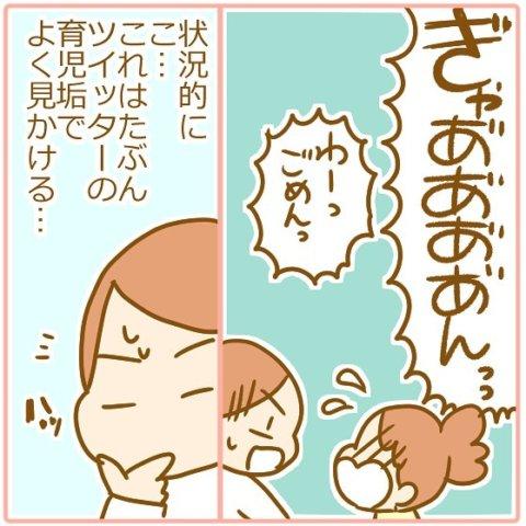 pick up 田仲ぱんださん12