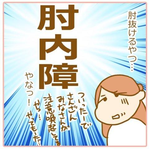 1pick up 田仲ぱんださん13