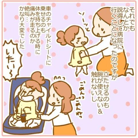 pick up 田仲ぱんださん16