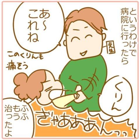 pick up 田仲ぱんださん17