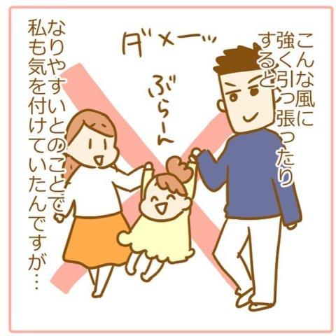 pick up 田仲ぱんださん20