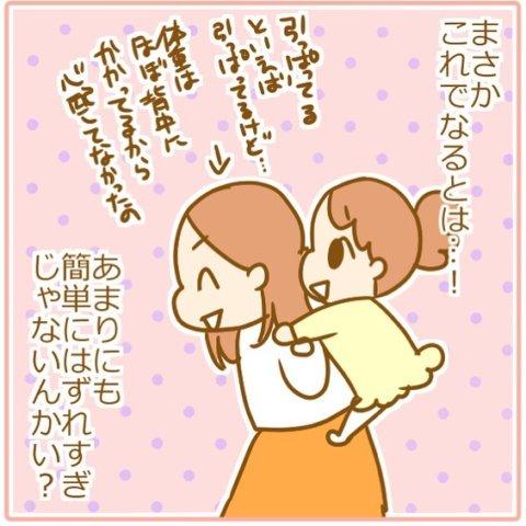 pick up 田仲ぱんださん21