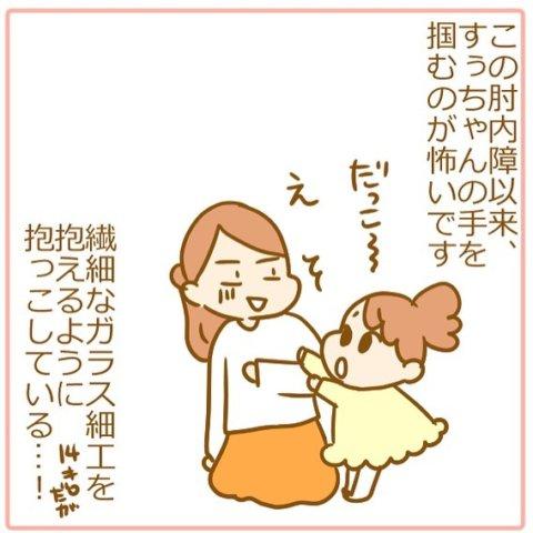 pick up 田仲ぱんださん22