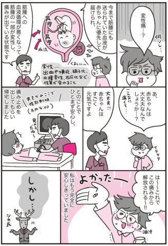 pick up あきばさやかさん2.2