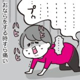 pick up あきばさやかさん1ai