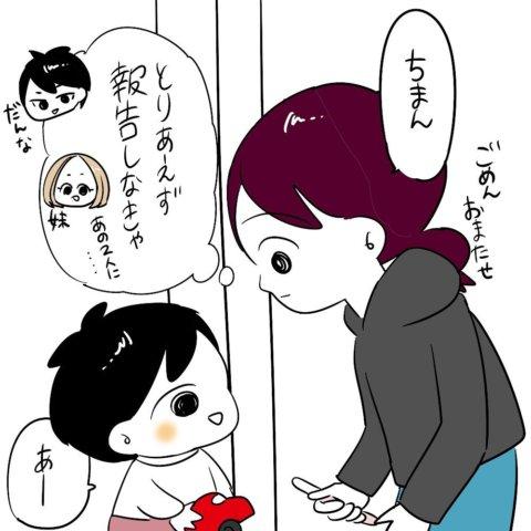 白田ゆにゃ 出産レポ2.5