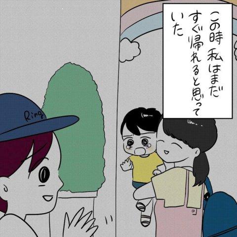 白田ゆにゃ 出産レポ5.5