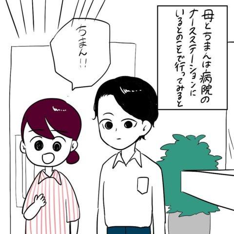 白田ゆにゃ 出産レポ7.1
