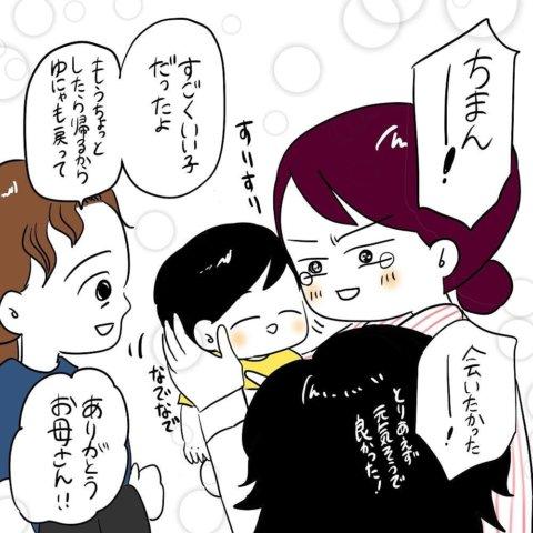 白田ゆにゃ 出産レポ7.3