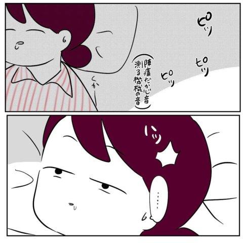 白田ゆにゃ 出産レポ8.6