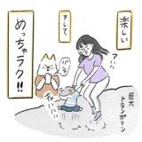 ひとりで悩む必要なんてなかった|猫かわいがりラプソディー #23