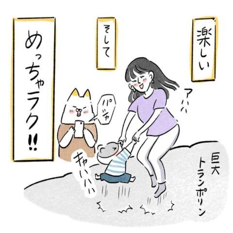 あんりさん 猫かわいがりラプソディー 23