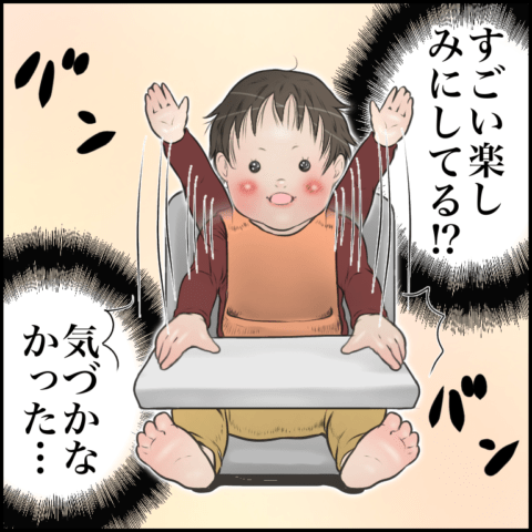 ムチコさん ほっこりしない猫と育児 22