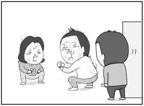 育児マンガ ミハイロ