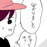 白田ゆにゃ 出産レポ3