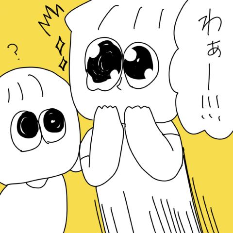 くるりんちーちゃんダイアリー 第44話