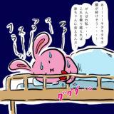 計画無痛分娩レポ【3】|しぃのゆるぐだママ生活#49