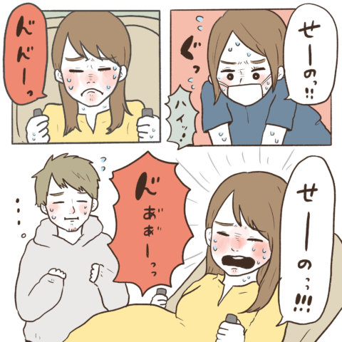 マイペースうぴちゃん日誌 第41話