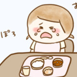 給食が食べられなくなった娘(1)|げんきっこ つららちゃん #86