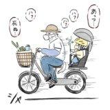 anri 猫可愛がりラプソディー 26