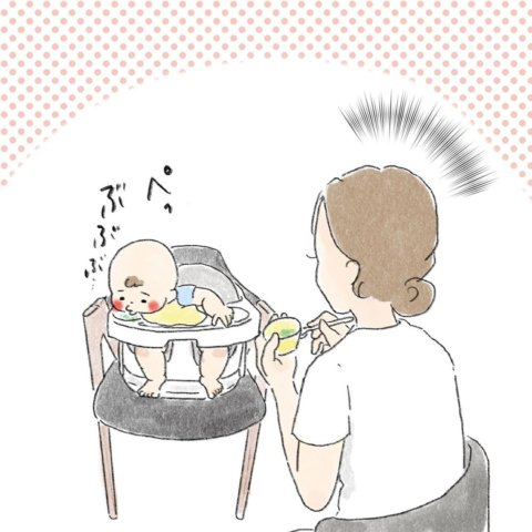 育児マンガ nao