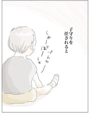 生まれてきてくれて、ありがとう