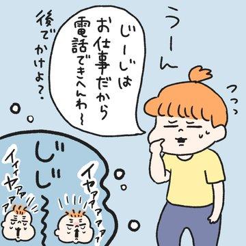 ninaruポッケ投稿 さゆりさん1.2