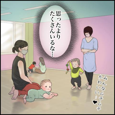 ムチコさん ほっこりしない猫と育児 26