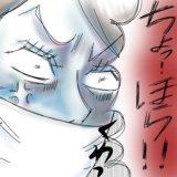 【産休編12】助産師さんが豹変!|妊婦なアパレル販売員!#23