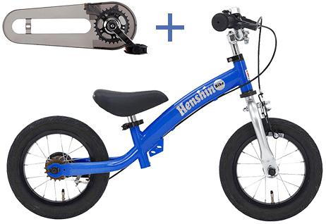 要出典 ママベスト 2021 キッズバイク ビタミンiファクトリー へんしんバイク シリーズ