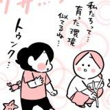 ふゆだこん子さんと対談【後編】|ムチムチ!プニプニ!ちびたろ!#80