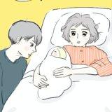 産まれたじゃない、産んだって褒めて欲しい|今日からママとパパになる#1