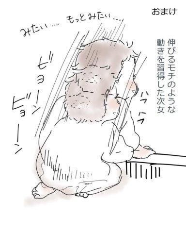 PICKUP育児マンガ 眠井アヒル プランティング 5