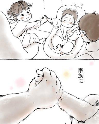 PICKUP育児マンガ 眠井アヒル プランティング 長女と次女 4