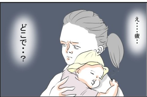 育児マンガ 麦