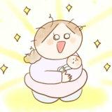 つらい新生児期に、救世主があらわれた|げんきっこ つららちゃん#95