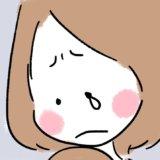 【前編】息子が寝ない子なのは私のせい…?|おばあちゃんはね#15