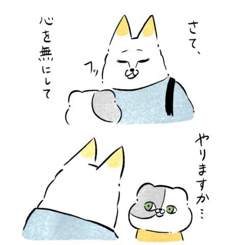 あんりさん 猫かわいがりラプソディー 31