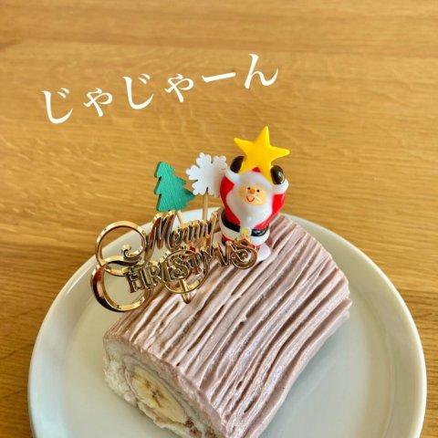 クリスマス特集 クリスマスレシピ 手作り