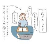 【#私のママベスト】買ってよかった育児グッズ特集〜前編〜